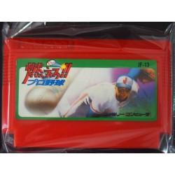 Baseball Gra Kartridż...