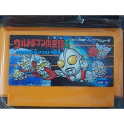 Gra Kartridż Pegazus NES NTSC