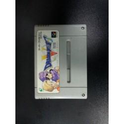 Dragon Quest V Gra SNES NTSC